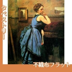 コロー「青衣の婦人」【タペストリー:不織布フラット100g】