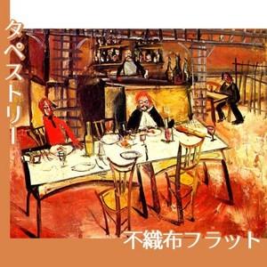 佐伯祐三「カフェ・レストラン」【タペストリー:不織布フラット100g】