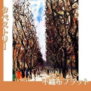 佐伯祐三「リュクサンブールの木立」【タペストリー:不織布フラット100g】