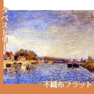 シスレー「サン=マメスのロワン運河」【タペストリー:不織布フラット100g】
