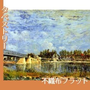 シスレー「サン=マメスの橋」【タペストリー:不織布フラット100g】