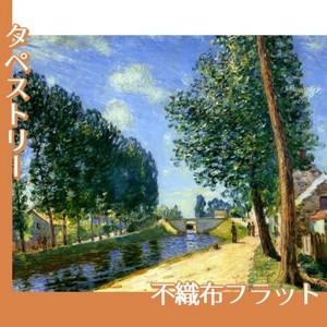 シスレー「モレのロワン運河」【タペストリー:不織布フラット100g】