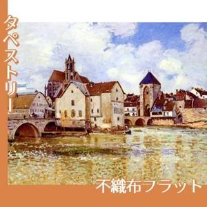 シスレー「モレの橋」【タペストリー:不織布フラット100g】