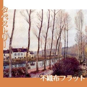 シスレー「ロワン川の運河、冬」【タペストリー:不織布フラット100g】