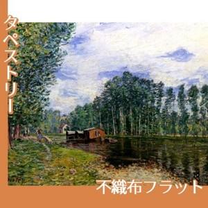 シスレー「ロワン川の洗濯場」【タペストリー:不織布フラット100g】