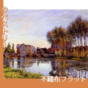 シスレー「秋のモレの橋」【タペストリー:不織布フラット100g】