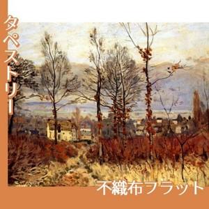 シスレー「森のはずれの村、秋景色」【タペストリー:不織布フラット100g】