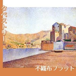 シニャック「コリウール風景」【タペストリー:不織布フラット100g】