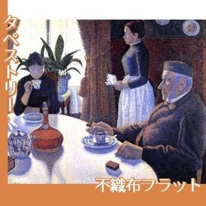シニャック「朝食」【タペストリー:不織布フラット100g】