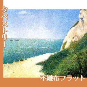 スーラ「バ・ビュタンの砂浜、オンフルール」【タペストリー:不織布フラット100g】