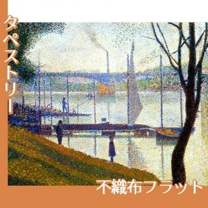 スーラ「クールブヴォワの橋」【タペストリー:不織布フラット100g】