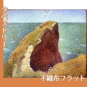 スーラ「グランカンのオック岬」【タペストリー:不織布フラット100g】