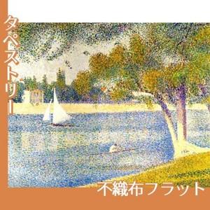 スーラ「ラ・グランド・ジャット島のセーヌ河」【タペストリー:不織布フラット100g】