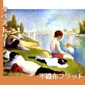 スーラ「アニエールの水浴」【タペストリー:不織布フラット100g】