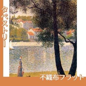 スーラ「クールブヴォワ付近のセーヌ河」【タペストリー:不織布フラット100g】