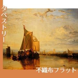 ターナー「風を待つ郵便船」【タペストリー:不織布フラット100g】