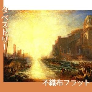 ターナー「レグルス」【タペストリー:不織布フラット100g】