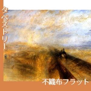 ターナー「雨、蒸気.スピード:グレート・ウェスタン鉄道」【タペストリー:不織布フラット100g】