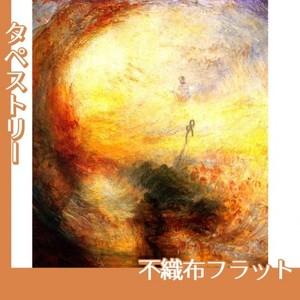 ターナー「光と色彩(ゲーテの色彩理論)洪水のあとの朝」【タペストリー:不織布フラット100g】