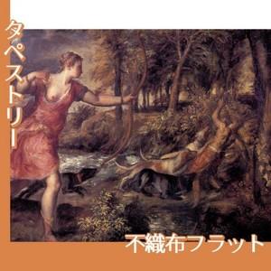 ティツアーノ「アクタイオンの死」【タペストリー:不織布フラット100g】