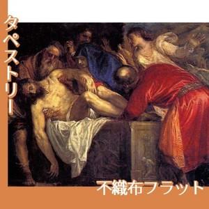 ティツアーノ「キリストの埋葬」【タペストリー:不織布フラット100g】