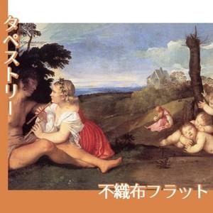 ティツアーノ「人生の三世代のアレゴリー」【タペストリー:不織布フラット100g】