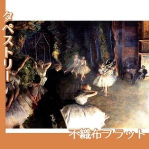 ドガ「舞台稽古」【タペストリー:不織布フラット100g】