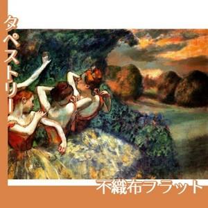 ドガ「四人の踊り子」【タペストリー:不織布フラット100g】