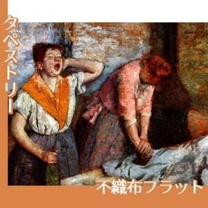 ドガ「洗濯女」【タペストリー:不織布フラット100g】