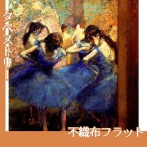 ドガ「青い踊り子」【タペストリー:不織布フラット100g】