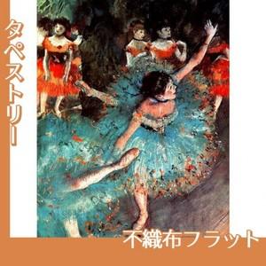 ドガ「緑の踊り子」【タペストリー:不織布フラット100g】