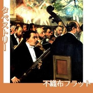 ドガ「オペラ座のオーケストラ」【タペストリー:不織布フラット100g】