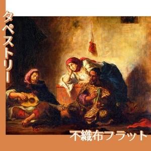 ドラクロワ「モガドールのユダヤ人楽師たち」【タペストリー:不織布フラット100g】