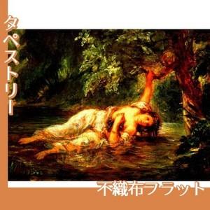 ドラクロワ「オフィーリアの死」【タペストリー:不織布フラット100g】