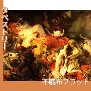 ドラクロワ「サルダナパールの死」【タペストリー:不織布フラット100g】