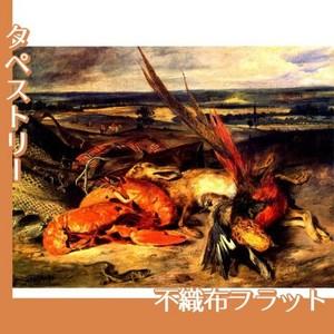 ドラクロワ「大海老のある静物」【タペストリー:不織布フラット100g】