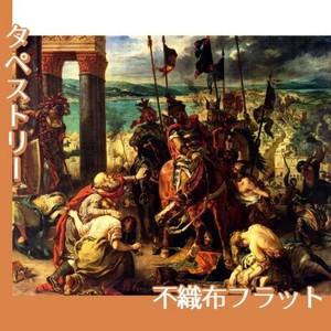 ドラクロワ「十字軍のコンスタンティノープル入城」【タペストリー:不織布フラット100g】