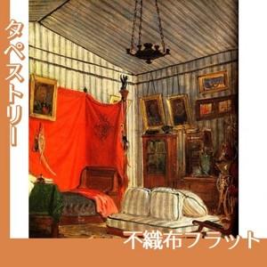 ドラクロワ「モルネー伯爵の居室」【タペストリー:不織布フラット100g】