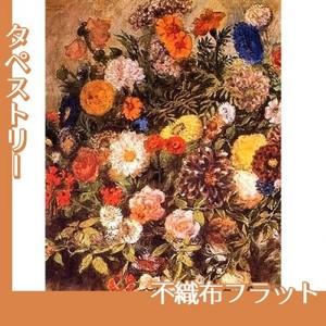 ドラクロワ「花」【タペストリー:不織布フラット100g】