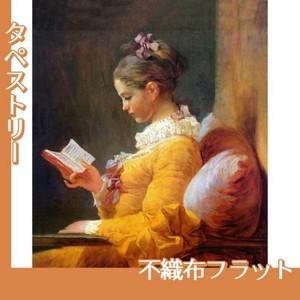 フラゴナール「読書する女」【タペストリー:不織布フラット100g】