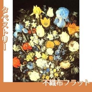 ブリューゲル「アイリスのある花束」【タペストリー:不織布フラット100g】