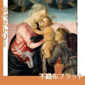 ボッティチェリ「聖母子と天使」【タペストリー:不織布フラット100g】