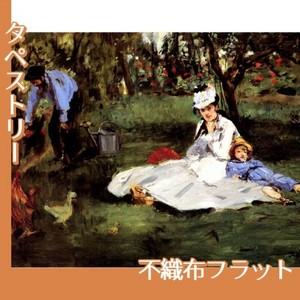マネ「アルジャントゥイユの庭のモネ一家」【タペストリー:不織布フラット100g】