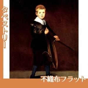 マネ「剣を持つ少年」【タペストリー:不織布フラット100g】