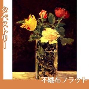 マネ「薔薇とチューリップ」【タペストリー:不織布フラット100g】