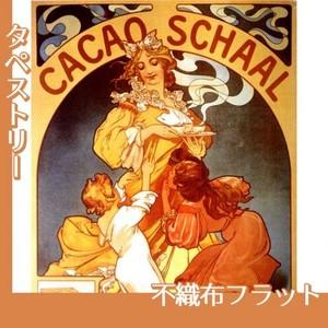 ミュシャ「カカオ・シャール」【タペストリー:不織布フラット100g】