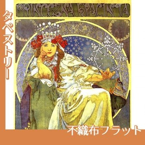 ミュシャ「ヒヤシンス姫」【タペストリー:不織布フラット100g】