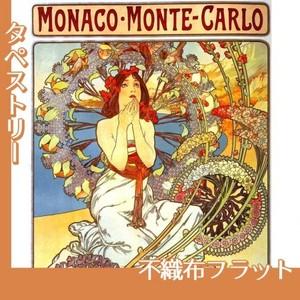 ミュシャ「モナコ-モンテカルロ」【タペストリー:不織布フラット100g】