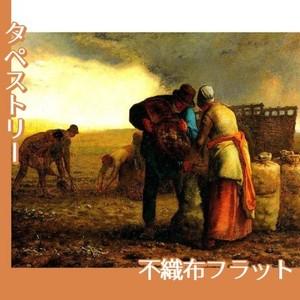 ミレー「馬鈴薯の収穫」【タペストリー:不織布フラット100g】