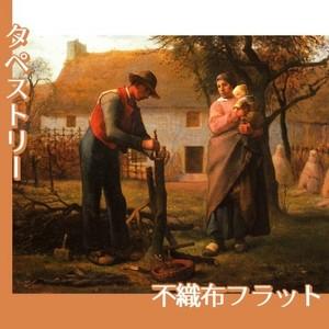 ミレー「接ぎ木をする人」【タペストリー:不織布フラット100g】